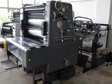 1-красочная печатная машина Heidelberg SORD