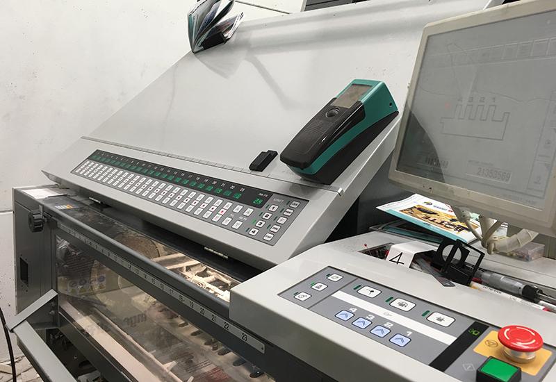 пульт Ryobi PCS-K на Ryobi 780E