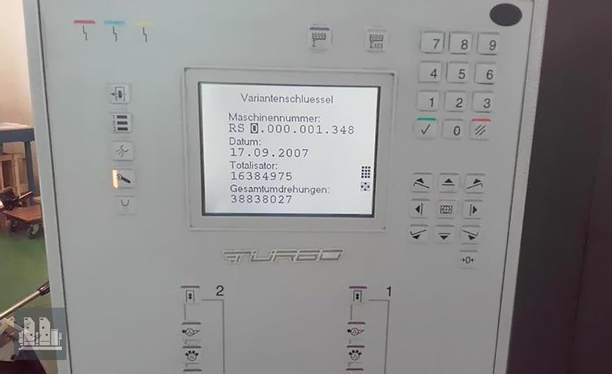 Heidelberg Printmaster PM 52-2 (2007 год)