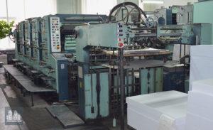 ऑफसेट प्रिंटिंग मशीन Planeta Super Variant P44-5 निर्माण का वर्ष 1983