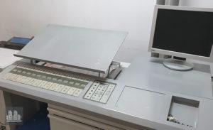 machine d'impression offset Hamada B452A-I (2007)