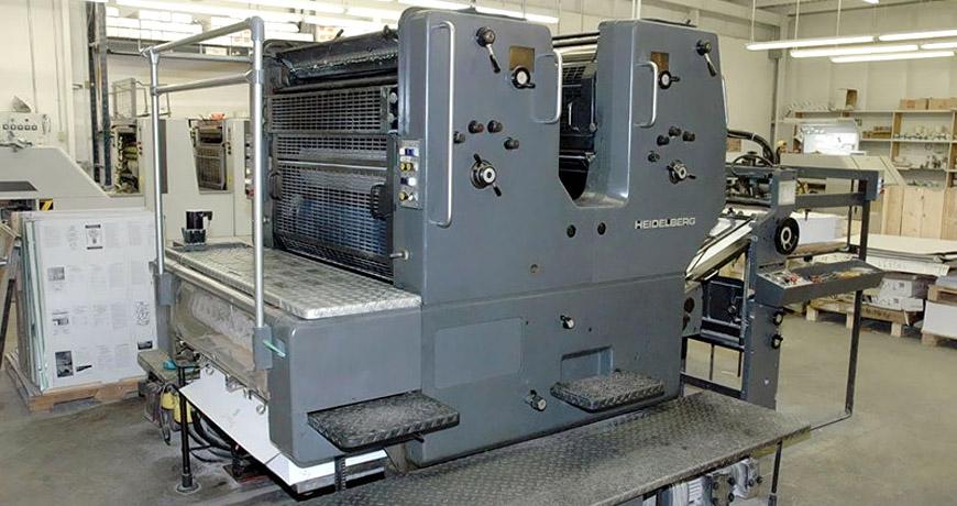 описание и технические характеристики машин Heidelberg серии S-Offset