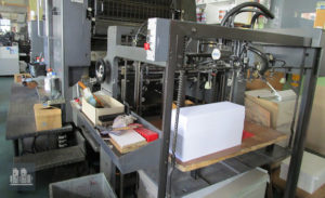 Heidelberg SM 102 ZP تستخدم آلة تعويض 2 ألوان