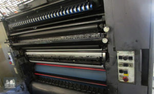 ऑफसेट प्रिंटिंग मशीन Heidelberg SM 102ZP (उत्पादन का वर्ष 1990)