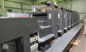 gebrauchte Druckmaschine Heidelberg SM 74-10P jahr 2005