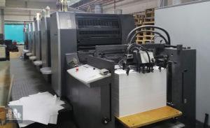 used printing machine Heidelberg SM 74-5P3-H (2001)