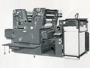 2-красочная печатная машина Heidelberg SORDZ