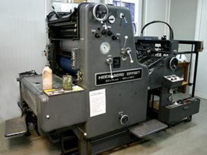 1-красочная машина офсетной печати Heidelberg SORK