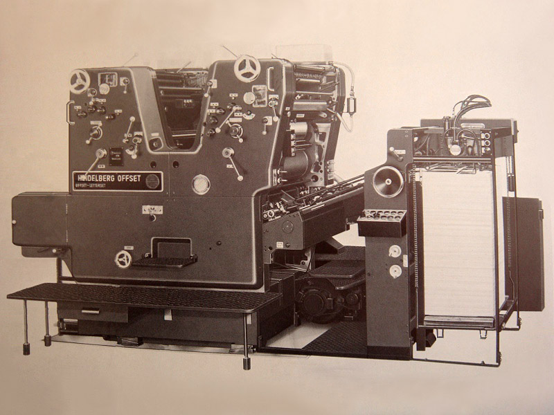 машина Heidelberg SORMZ первого поколения