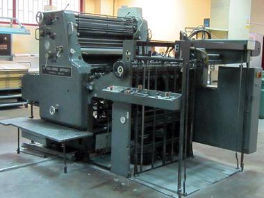 1-красочная печатная машина Heidelberg SORS