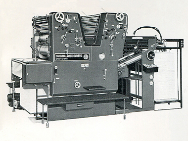 офсетная машина Heidelberg SORZ (2 краски)
