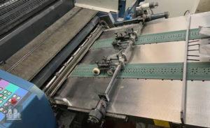 machine d'impression offset KBA Rapida 105-5+L ALV Hybrid (année 2003)