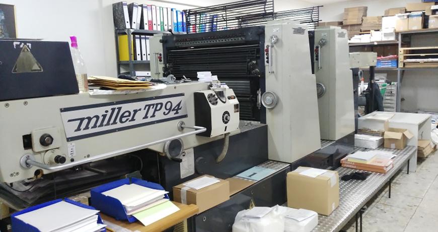машины модельного ряда Miller TP 94