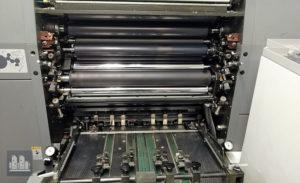 gebrauchte Druckmaschine Ryobi 522 HE, jahr 2007