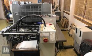офсеттік машина Ryobi 524 GX+NP (2006)