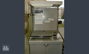 друкаваная машына Риоби 524 HX (1998 год)