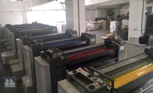 8 रंग ऑफसेट प्रिंटिंग मशीन Ryobi 928-P A-4 (2015)