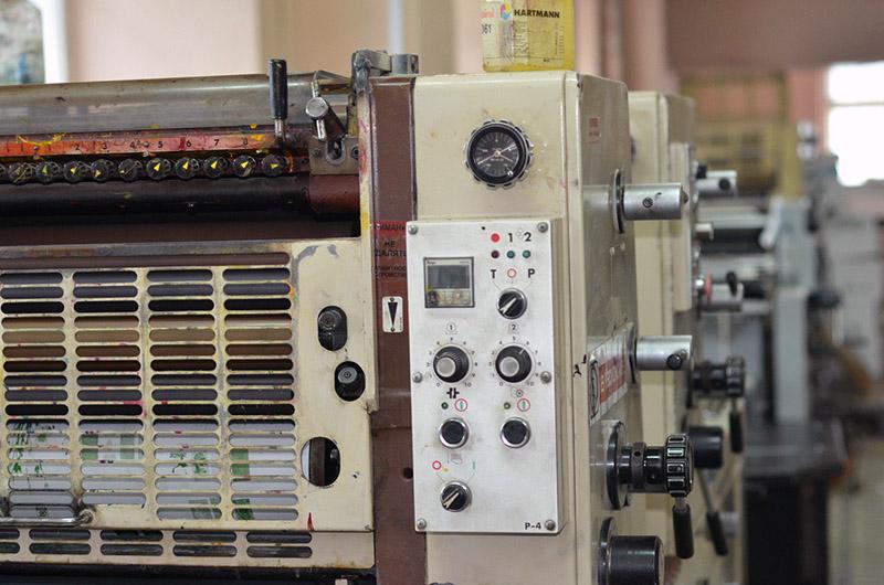печатная машина Shinohara 52II
