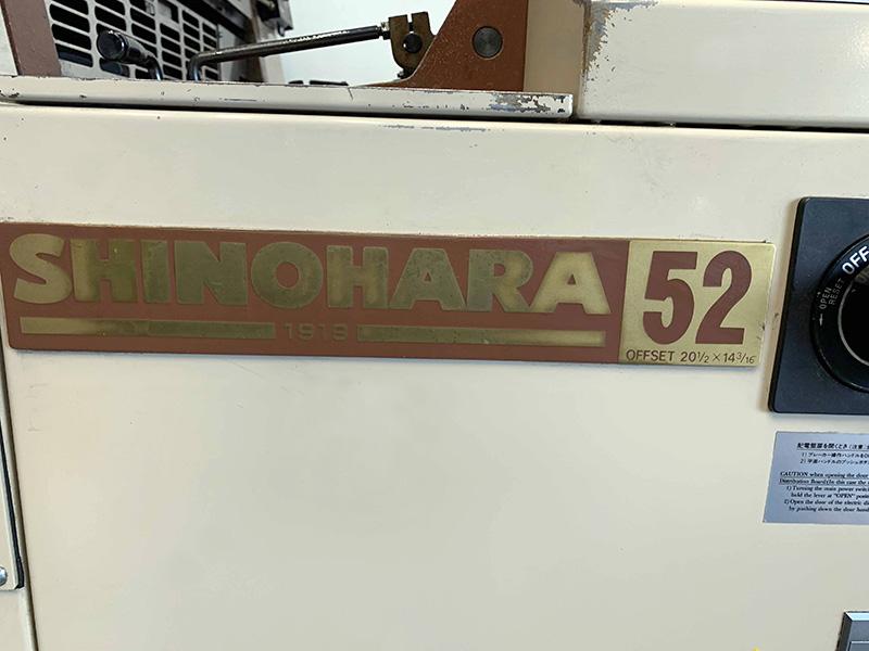первые машины серии Shinohara 52